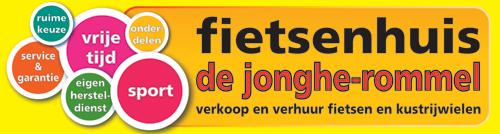 De Jonghe Rommel